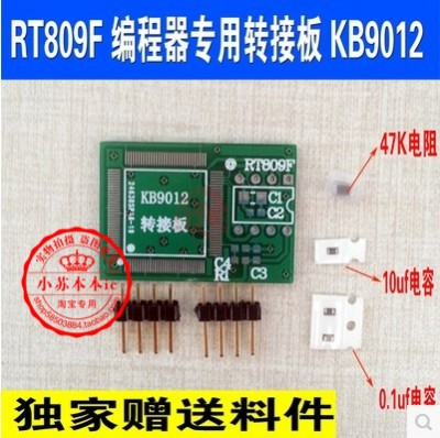 1PCS-RT809F-programmer-Annex-KB9012-offline-reader-adapter-plate-PCB-100-GOOD.jpg
